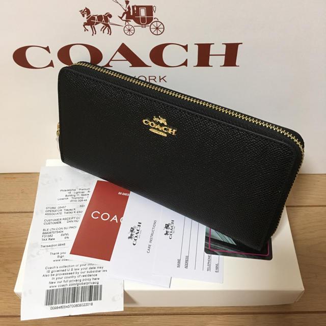 COACH(コーチ)のCOACH 長い財布 コーチ レディースのファッション小物(財布)の商品写真