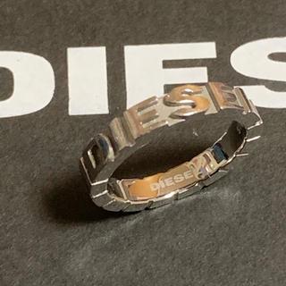 DIESEL - DIESEL ディーゼル 指輪 リング 10号