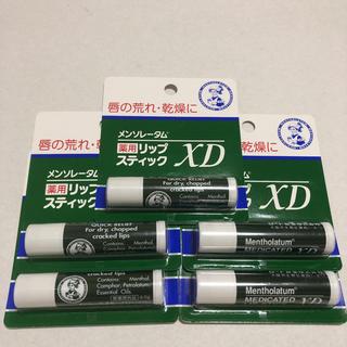メンソレータム - 5本セット メンソレータム 薬用 リップスティック