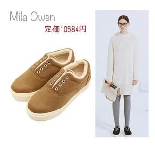 ミラオーウェン(Mila Owen)のミラオーウェン ムートンシューズ定価1万以上(スリッポン/モカシン)