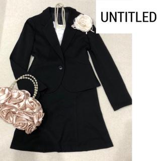 UNTITLED - 【M】UNTITLED ブラック スーツ 七五三 卒業式 学校行事 会社