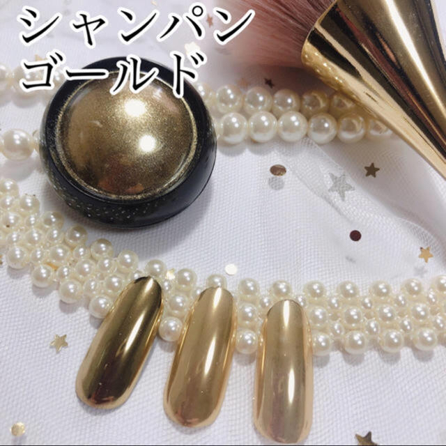 専用です -50円引き コスメ/美容のネイル(ネイル用品)の商品写真