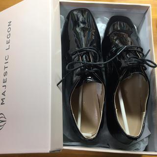 マジェスティックレゴン(MAJESTIC LEGON)のマジェスティックレゴン靴 ツヤエナメルシューズ(ローファー/革靴)