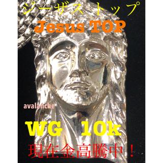 アヴァランチ(AVALANCHE)のAvalanche アヴァランチ ジーザス ヘッド トップ WG 10k(ネックレス)