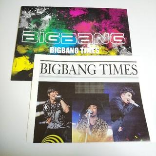 ビッグバン(BIGBANG)のBIGBANG 会報  BIGBANG TIMES Vol.08 (アイドルグッズ)