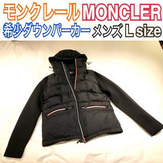 モンクレール(MONCLER)の【値下げ】モンクレール MONCLER メンズ 希少 ダウンパーカー Lサイズ(その他)