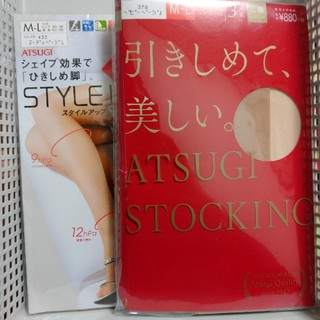 Atsugi - ☆ATSUGIストッキング☆箱つぶれ