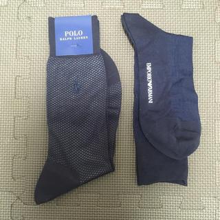 紳士 靴下 2セット