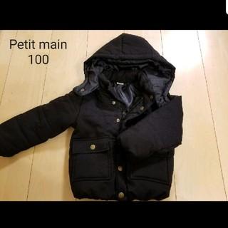petit main - Petit main/プティマイン/ダウンコート/ネイビー/100サイズ