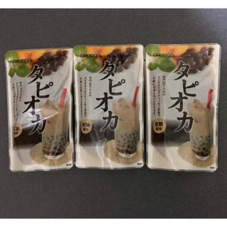 カルディ(KALDI)のタピオカ シロップ漬け 黒糖風味 3袋(菓子/デザート)