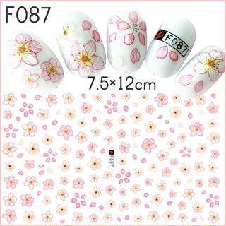 F087♢ネイルシール 花 フラワー 桜 ピンク(ネイル用品)