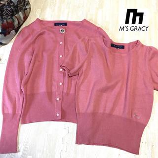 M'S GRACY - エムズグレイシー♡上品なビジューアンサンブル シルク・カシミヤ ピンク