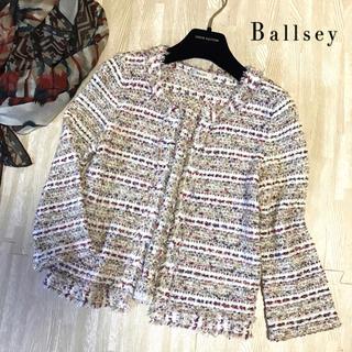 ボールジィ(Ballsey)のBALLSEY ノーカラーツイードニットジャケット カーディガン 入学式(ノーカラージャケット)