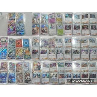 ポケモン(ポケモン)のポケモンカード 大量 まとめ売り 480枚セット おまけ付き(カード)