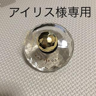 ベビードール(BABYDOLL)のアイリス様専用❗️イヴサンローラン (香水(女性用))