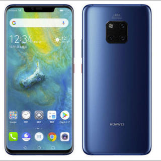 ANDROID - 新品未使用 huawei mate20 pro simフリー