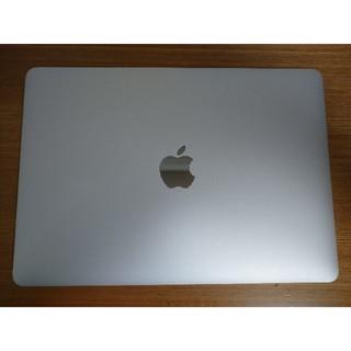Apple - MacBook 2017 シルバー 256GB