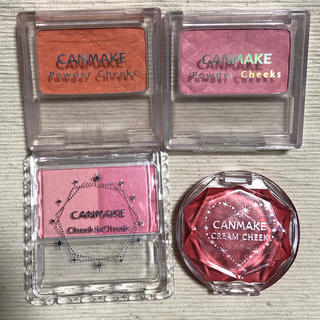 CANMAKE - キャンメイク チーク 4点セット