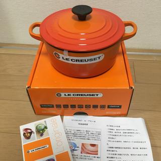 ルクルーゼ(LE CREUSET)の【新品・未使用】ル・クルーゼ トラディション ココットロンド 18cm オレンジ(鍋/フライパン)