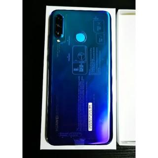 ANDROID - HUAWEI P30 lite  64 GB 国内SIMフリー