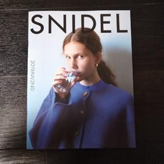 スナイデル(snidel)のsnidel 2019AW カタログ 美品(その他)
