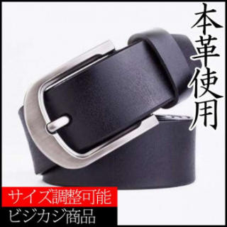 六〇 黒 ベルト メンズ 本革(ベルト)