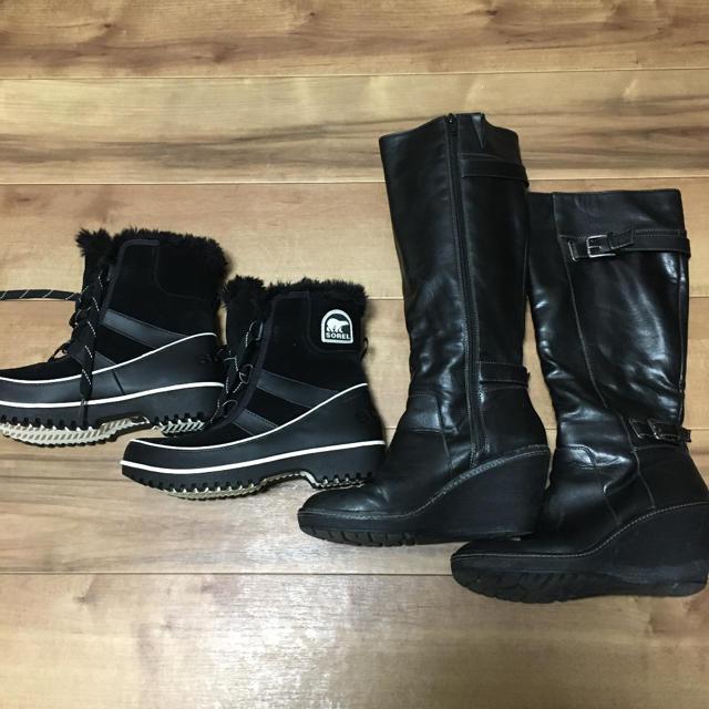 SOREL(ソレル)のSOREL 25㎝&ブラックブーツ9M表記 セット レディースの靴/シューズ(ブーツ)の商品写真