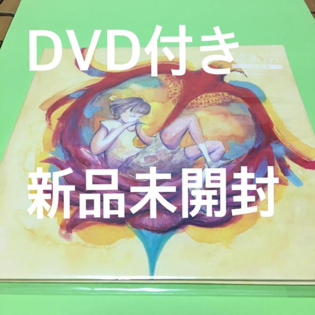 米津 玄 師 cd パプリカ