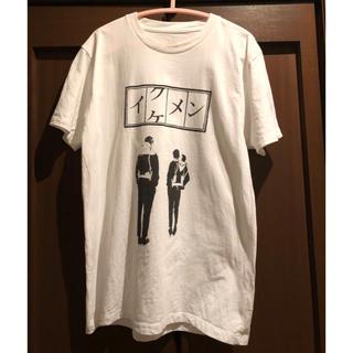 グラニフ(Design Tshirts Store graniph)のグラニフ graniph イクメン イケメン Tシャツ サイズM(Tシャツ/カットソー(半袖/袖なし))
