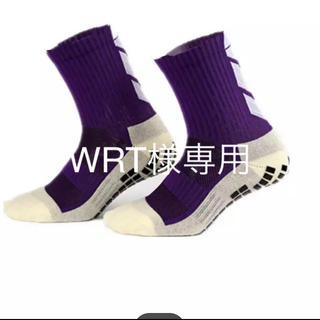 trusox風 ● ノンスリップソックス 24-28cm ● 紫 白 セット