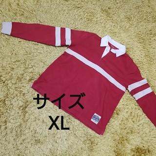 エディーバウアー(Eddie Bauer)のエディー・バウアー ラガーシャツ 大きいサイズ(シャツ)