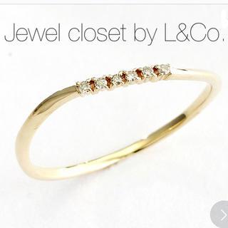 agete - 【Jewel closet by L&Co.】K10ダイヤモンド ウェーブリング