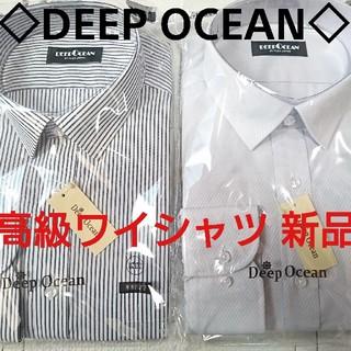 5491 C01 高級ワイシャツ メンズ セット まとめ売り(シャツ)
