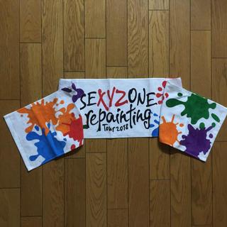 Sexy Zone - sexy zone マフラータオル(repainting)
