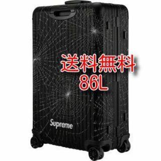 Supreme - Supreme®/RIMOWA Check-In L 86L リモワ