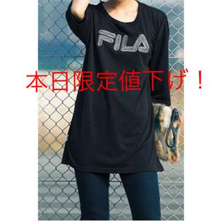 FILA - 【新品】FIRAフィラカットソーチュニック