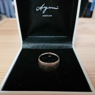 【最終お値引き】アヤミジュエリー  AYAMI jewelry リング(リング(指輪))