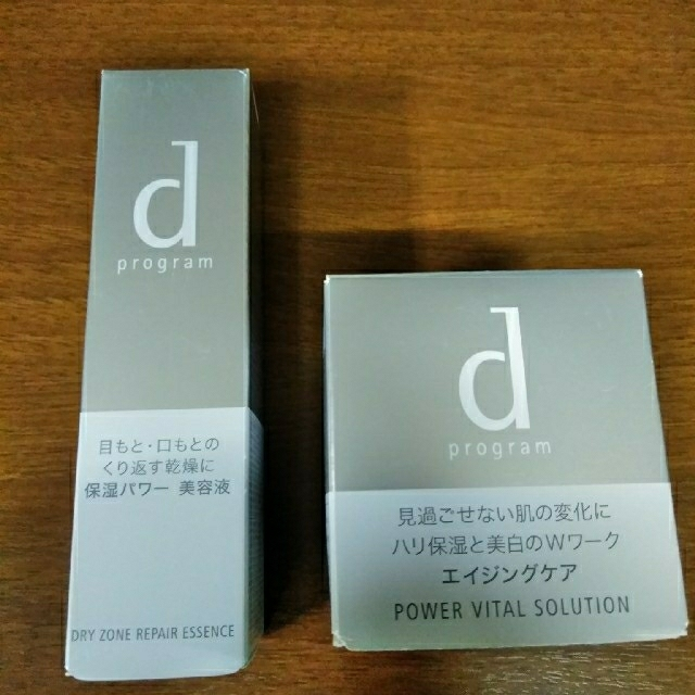 d program(ディープログラム)のd プログラム クリーム状美容液 目もと、口もと用美容液 2点セット コスメ/美容のスキンケア/基礎化粧品(美容液)の商品写真