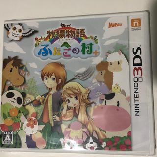 新品未開封 牧場物語 ふたごの村+ 任天堂3DS ソフト マーベラス
