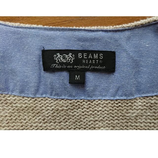 BEAMS(ビームス)のBEAMS HEARTベスト M 美品 メンズのトップス(ベスト)の商品写真