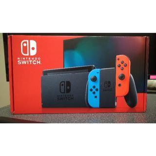 新品 新型 Nintendo Switch ニンテンドースイッチ ネオン 任天堂
