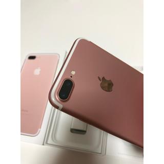 iPhone - iPhone 7 Plus Rose Gold 32GB SIMフリー