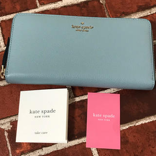 kate spade new york - ケイトスペード 長財布 正規品 国内最安値 新品未使用 即日発送