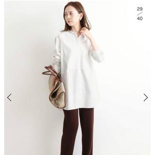 IENA - バンドカラーロングシャツ