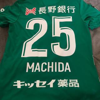 adidas - 松本山雅FC2019ユニフォーム