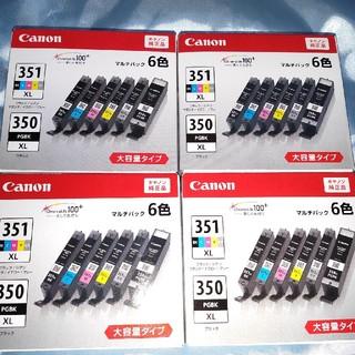 Canon - 新品 キャノン純正BCI-351XL+350XL/6MP/4個