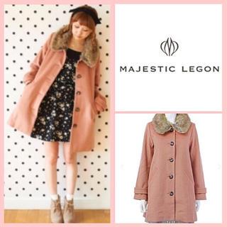 マジェスティックレゴン(MAJESTIC LEGON)のマジェ♡ ファー衿付きウールコート(ロングコート)