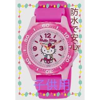 Hello Kitty 腕時計 ピンク