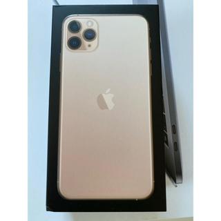 Apple - 未使用 Docomo  iphone11 pro max 256g ゴールド