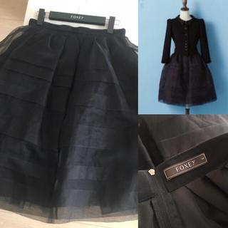 FOXEY - ♡極美品♡ FOXEY 185760円 シルクチュール スカート 40 ルネ